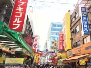 「東京都ホームページで水道のインフラを巡るツアー参加者が募集されています」