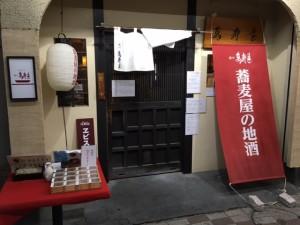 「江東区のお店情報番外編:加賀屋」