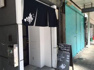 「江東区のお店情報:鮨竹」