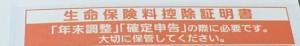 江東区のグルメ情報:「すしBar 小路小路」