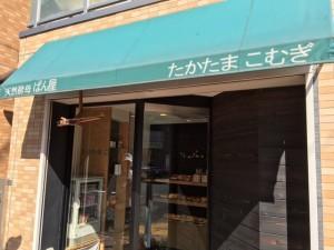 「江東区のお店情報:蕎麦「習志野庵」」