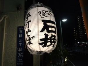 「江東区のお店情報:うなぎの名店」