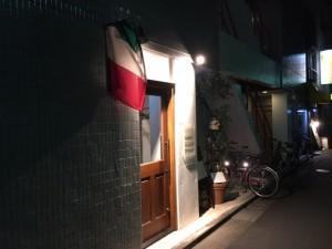 「江東区のお店情報:Brigela」