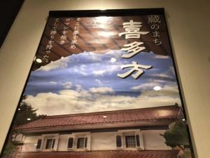 「ツーリズムEXPOジャパン2017」に行ってきました。