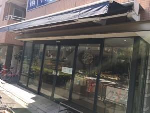 清澄白河駅近くにあるジェラート店の「Brigela」は、夏だけでなく、他の季節でも美味しく頂ける味になっています。