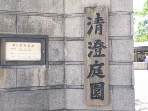 「江東区住吉近辺での週末ランです。」