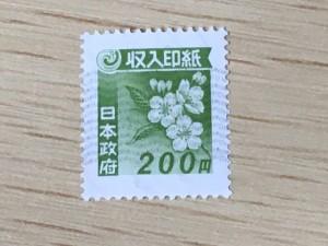 「江東区のお店紹介:大衆酒場 「東陽」」