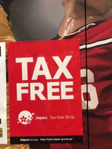 「印紙税について:印紙税は何に課税されるのか。」