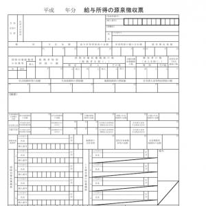江東区のグルメ情報:「VOLKSイースト21店」