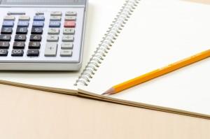 平成29年分所得税の確定申告をされる方へ:医療費控除の制度が一部変更しました