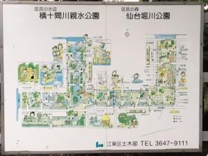 「江東区のお店情報:繁盛しているお店、長年お客さんから愛されているお店には理由があります」