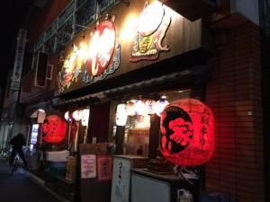 「江東区のお店情報:居酒屋 釣り人」