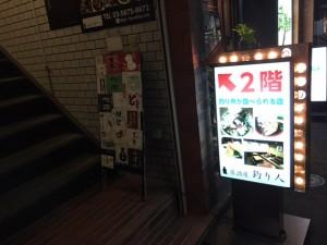 「江東区のイベント情報:Vegan Gourmet Festival(ヴィーガン・グルメ・フェスティバル) 」