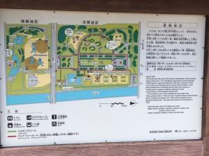 「江東区のお店情報:下町食楽酒房いちばん星」