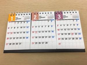 今年分も3か月通してみることが出来るカレンダーを購入しました。カレンダーは、自分に合った利便性の高いものを使いましょう。