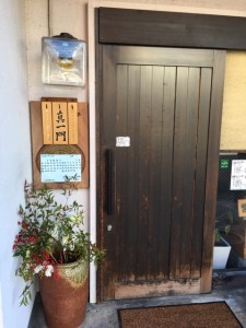 江東区東陽町でディナータイムだけでなく、ランチタイムでも美味しい料理を頂けるお店があります。名店「旬材ふかがわ真一門」はおススメです。