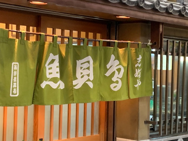 浅草で旨い魚と酒を頂くなら、老舗名店の「志婦や」です。最初に小肌を注文するのがおすすめです。