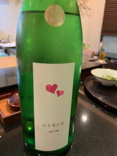 深川門前仲町の名店の一つ「酒菜桃の木」で旬の春野菜や鱧・鮎等を頂きました。食材の味の引き立たせ方が素晴らしく、日本酒との相性も抜群です。