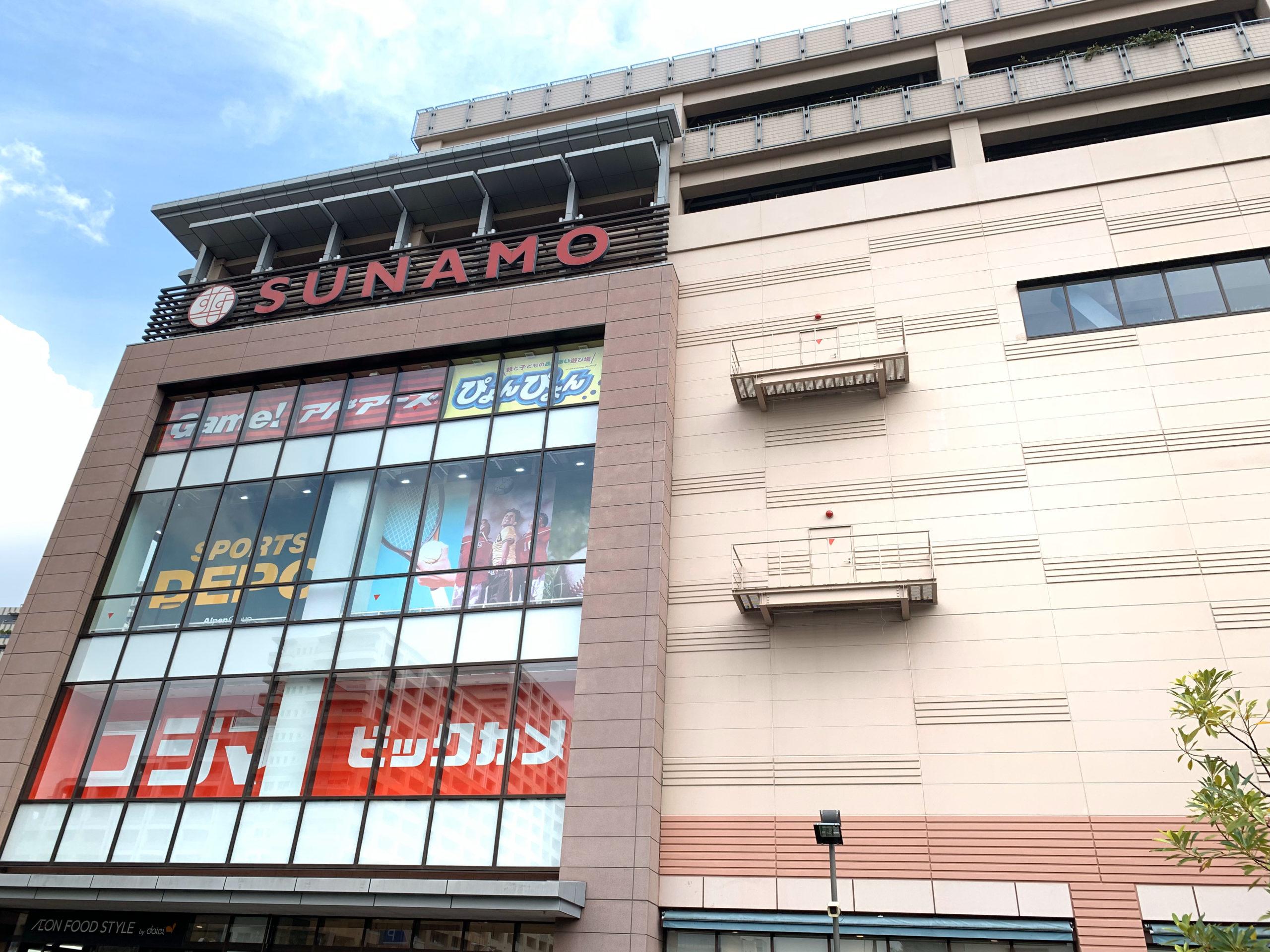 江東区南砂町のショッピングモール「SUNAMO(スナモ)」は、様々なジャンルの店舗が入店しているので、買い物には困りませんので、年末年始の買い物で利用されてはいかがでしょうか