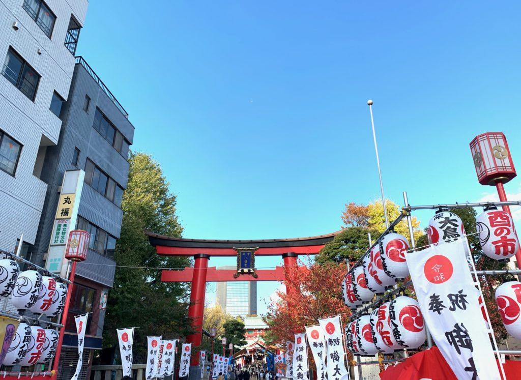 11月20日に酉の市に行って、熊手を頂きました