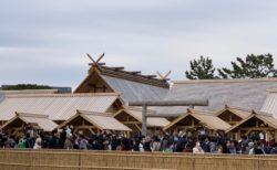 大嘗宮一般参観及び令和元年秋季皇居乾通り一般公開に行って参りました。伝統を感じさせてくれる大嘗宮の荘厳さに触れる事が出来、有意義な時間になりました。