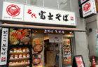 新型コロナウイルスの影響による「東京都感染拡大防止協力金」「持続化給付金」「固定資産税・都市計画税の減免・納税猶予」「東京都理美容事業者の自主休業に係る給付金」の各種サポートを実施しています