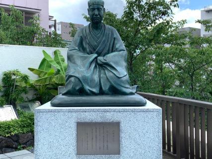 ランニングとウォーキングで、江東区森下の「江東区松尾芭蕉記念館」周辺を行ってきました