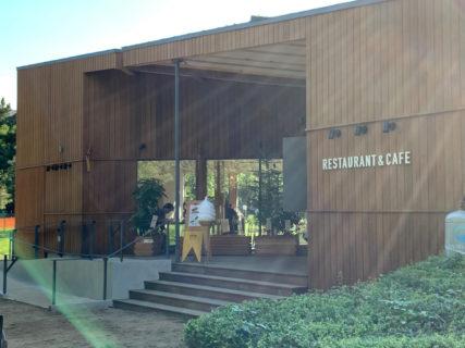 江東区木場公園内におしゃれなカフェ「Park Community KIBACO」が誕生しました