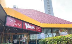 約半年ぶりに来店した江東区にある「フォルクス(VOLKS)イースト21店」では、新型コロナウイルス対策を実施して営業しています