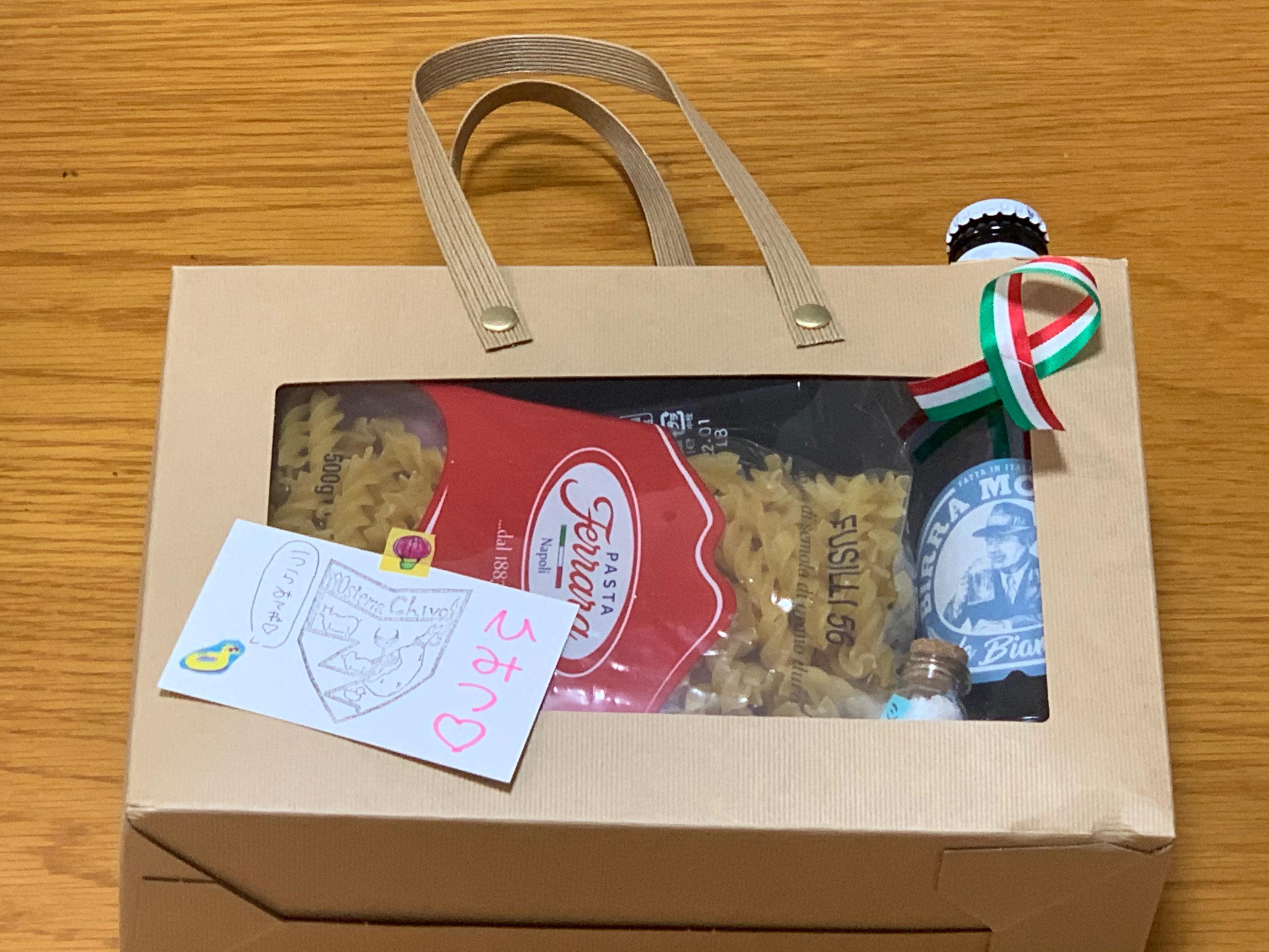 江東区南砂町駅すぐそばの人気イタリアンレストラン「オステリアキーヴォ(Osteria Chivo)」では、開店3周年アニバーサリーボックスを販売中です