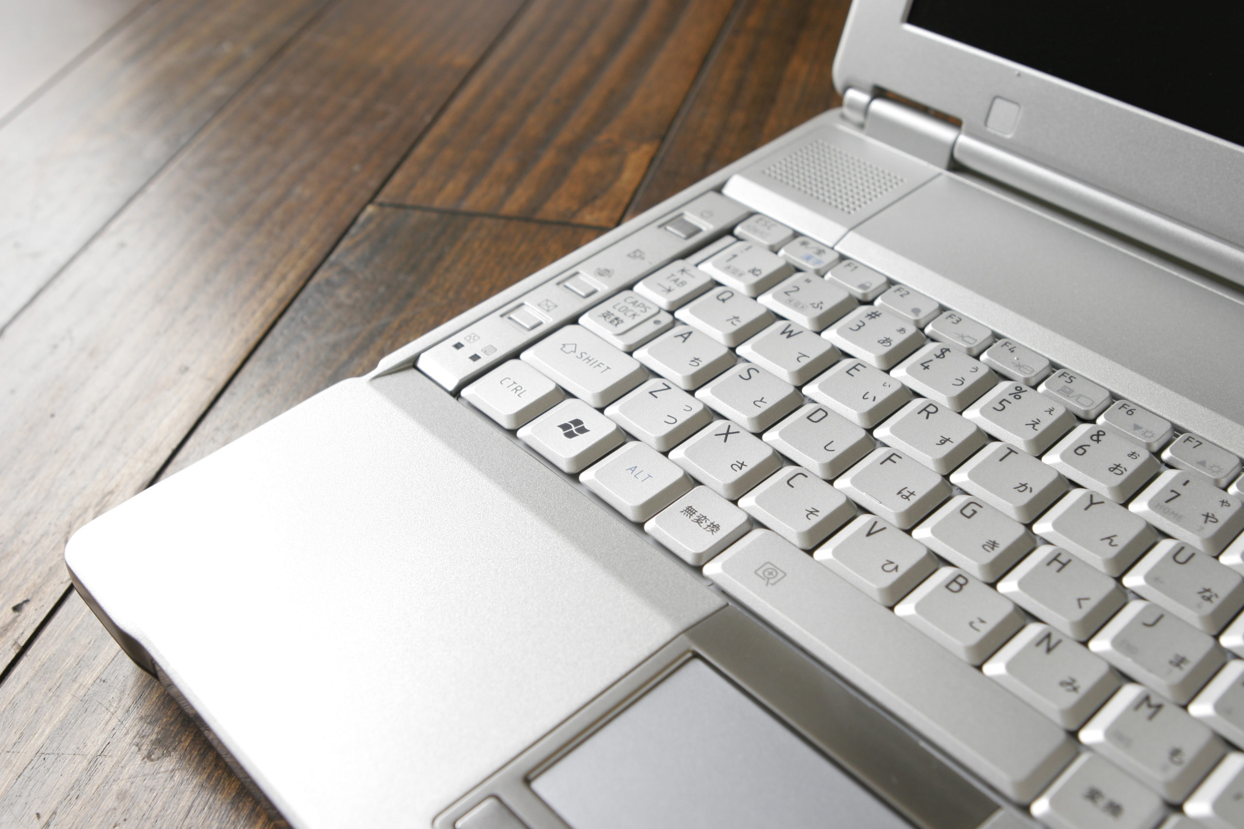 電子帳簿保存法の改正のうち、「電子取引に関する改正」についてご案内します