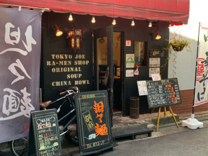 江東区東陽町で、美味しいラーメンだけでなく、居心地の良さも味わいたいなら、「東京JOE」がおすすめです