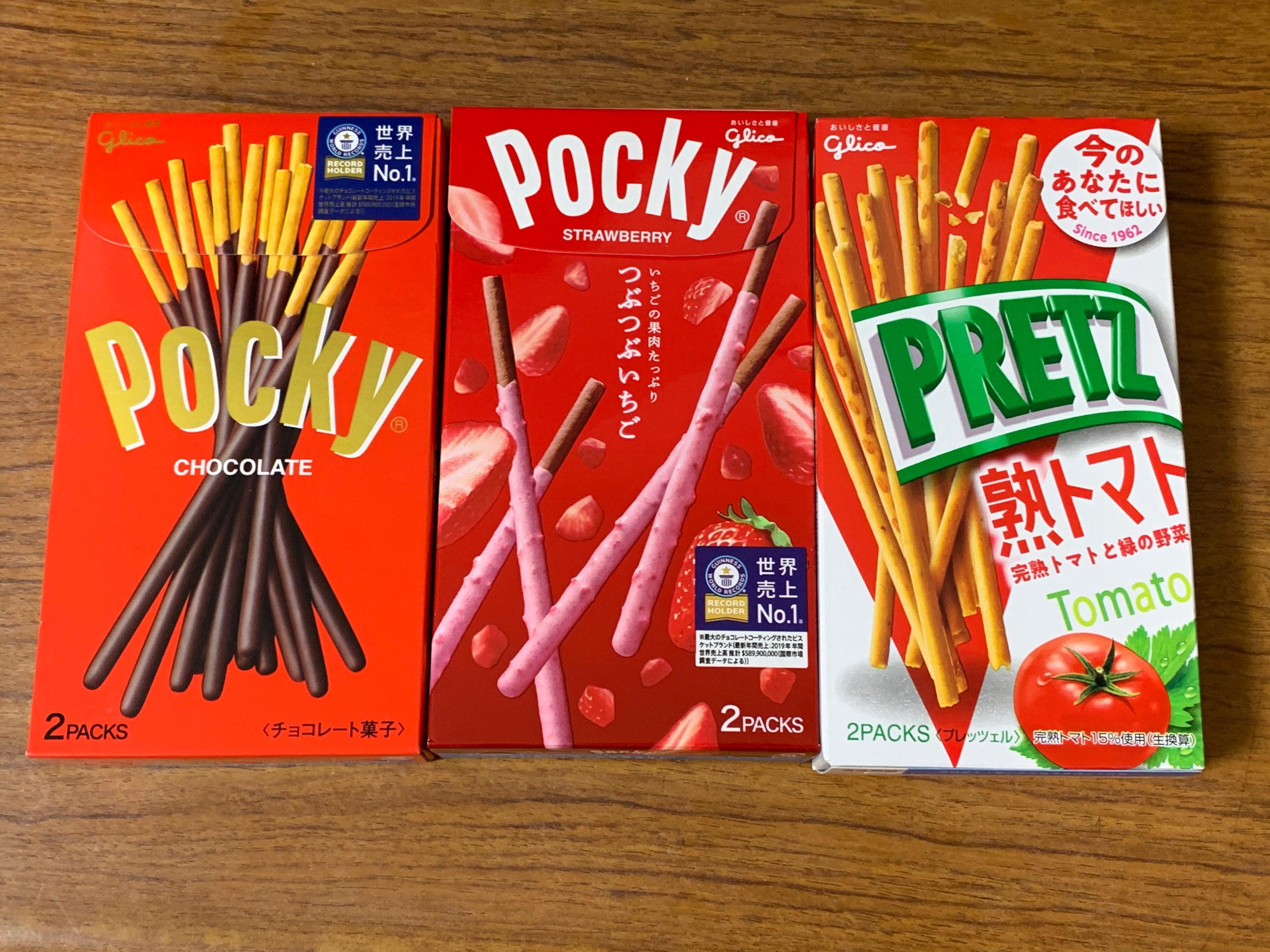 昨日11月11日は「ポッキー&プリッツの日」でしたので、江東区南砂町での所用の帰りに「SUNAMO(スナモ)」でポッキーとプリッツを買いました