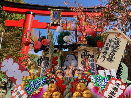 【2020年酉の市二の酉】江東区富岡八幡宮で熊手を買って手締めをしました。