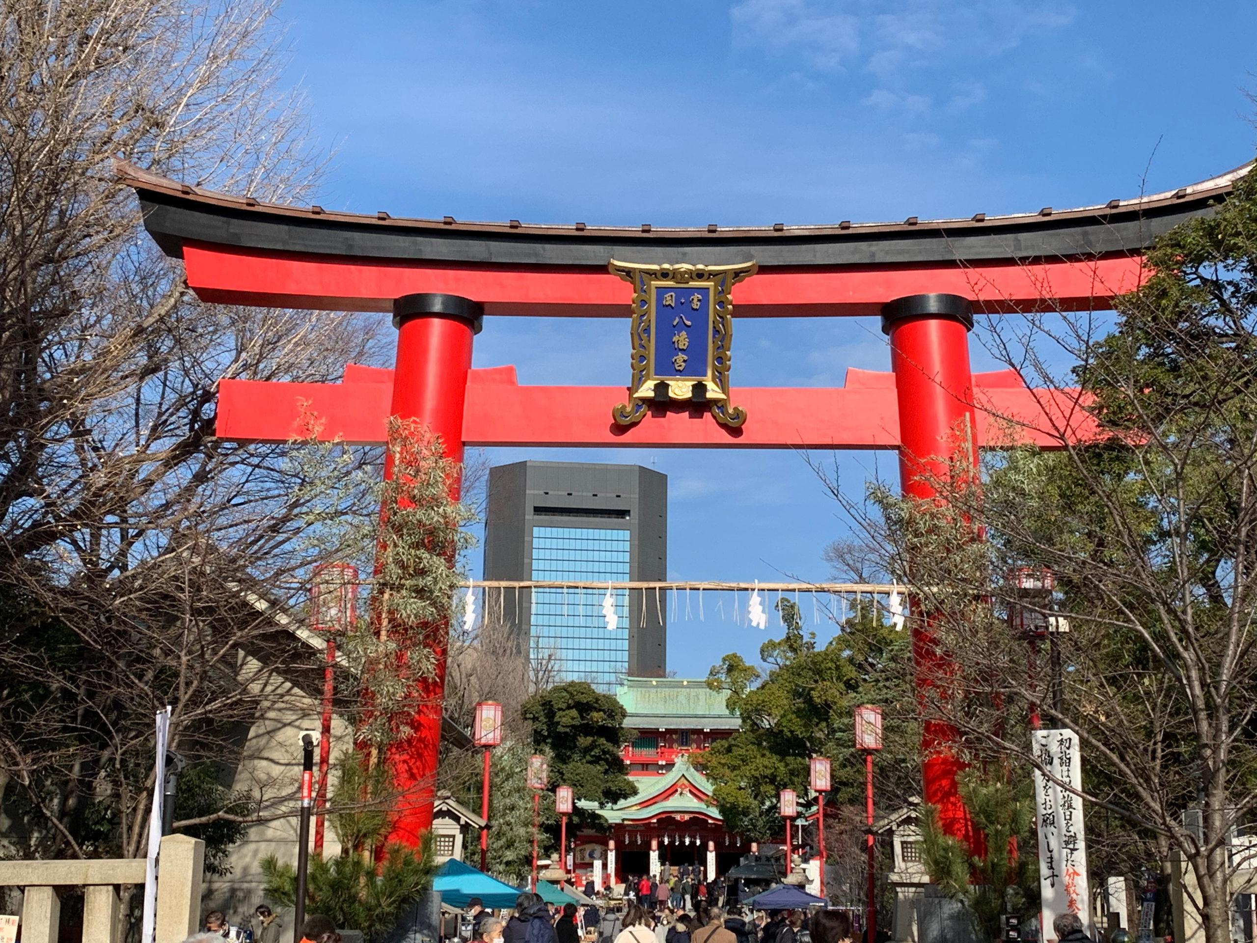 江東区深川の富岡八幡宮での初詣にあたって、新型コロナウイルスの対応状況を確認しましょう