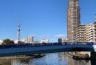 江東区では各種施設の指定管理者を募集しています