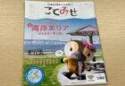 【宝家】江東区東陽町の王道のラーメン・中華料理店で久々に美味しい炒飯を頂きました