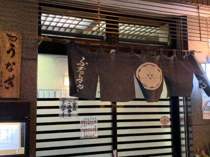 【江東区森下:ふ志多や】昭和時代の名残ある鰻料理がメインの店内で落ち着いた時間を過ごす事が出来ました
