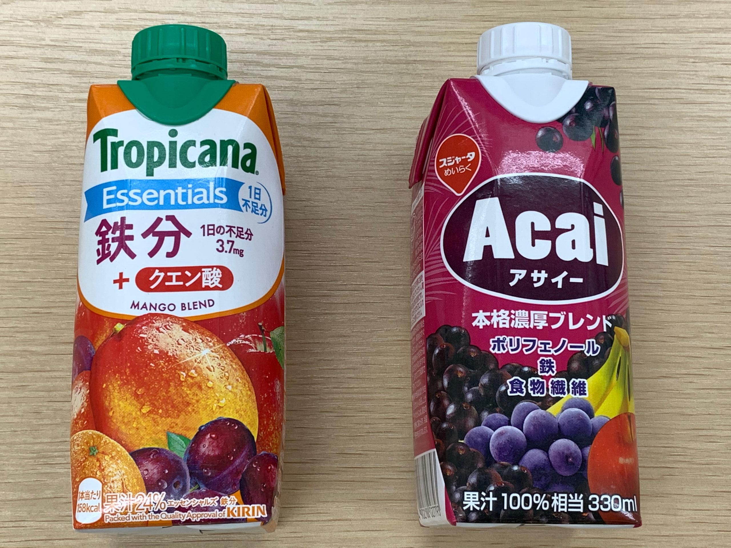 【Tropicana Essentialsの鉄分+クエン酸とスジャータめいらくのアサイー】栄養飲料で胃腸が少し休まるのか試してみました