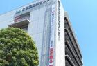 江東区にて9月限定で「PayPayで江東区のお店を応援しよう!最大30%戻ってくる!キャンペーン」が実施されます